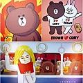 13 2014LINE FRIENDS 互動樂園.jpg