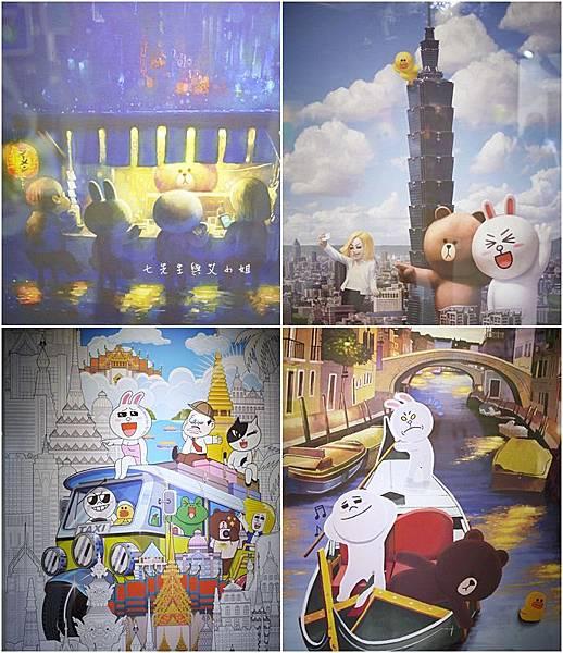 25 2014LINE FRIENDS 互動樂園.jpg