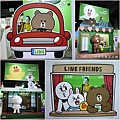 30 2014LINE FRIENDS 互動樂園.jpg