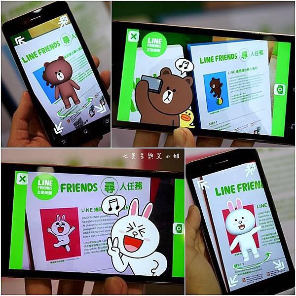 35 2014LINE FRIENDS 互動樂園.jpg