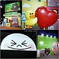 38 2014LINE FRIENDS 互動樂園.jpg