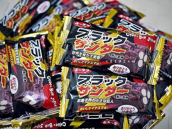 1 黑雷神巧克力.JPG