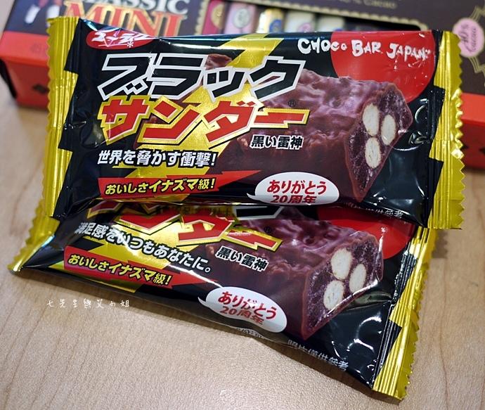 2 黑雷神巧克力.JPG