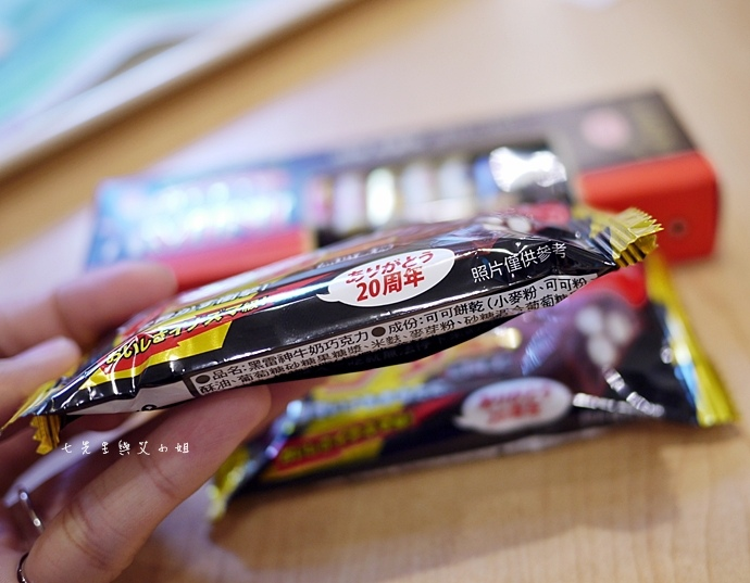 5 黑雷神巧克力.JPG