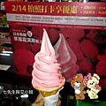 3 全家草莓霜淇淋