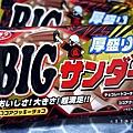 9 黑雷神巧克力.JPG