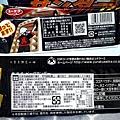 11 黑雷神巧克力.JPG