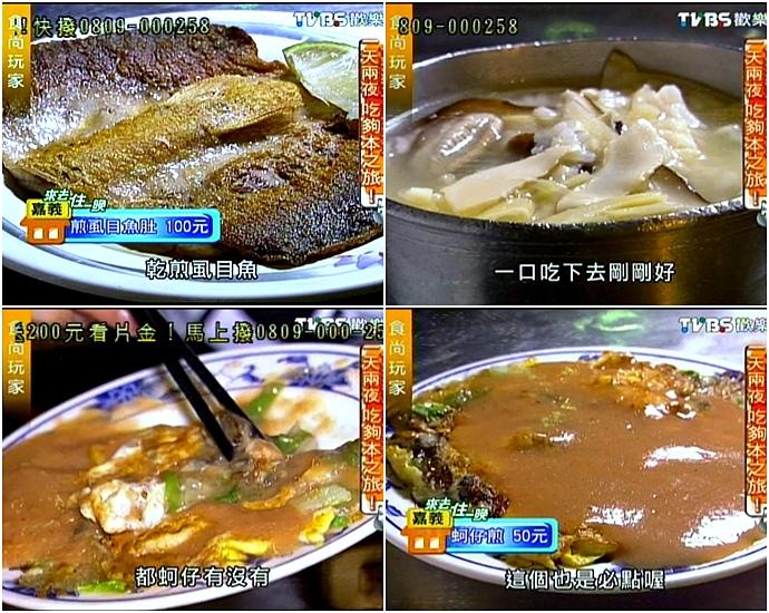 5 珍珍海產粥
