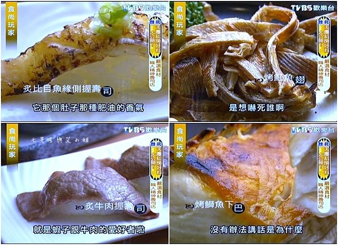 7 嚴選食材 職人精神壽司店