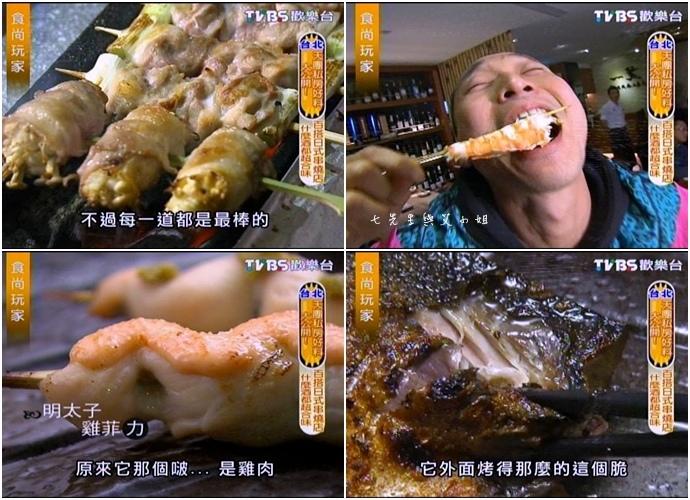 3  百搭日式串燒店 什麼酒都超合味