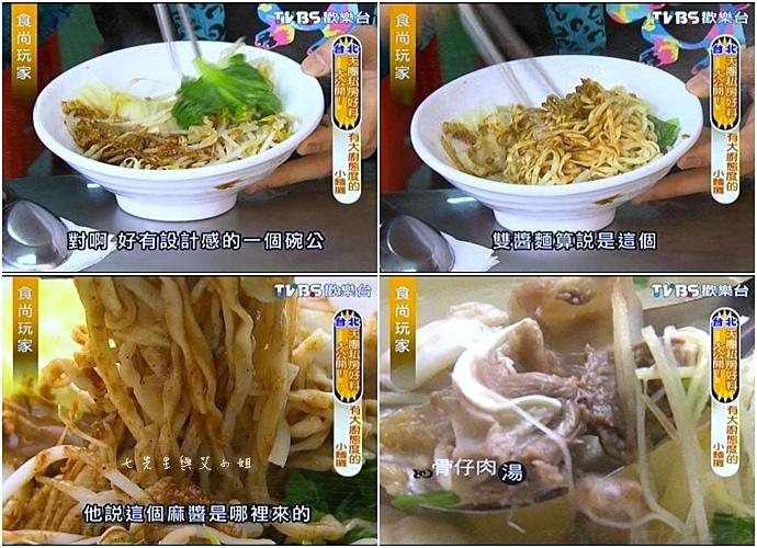 4 有大廚態度的小麵攤