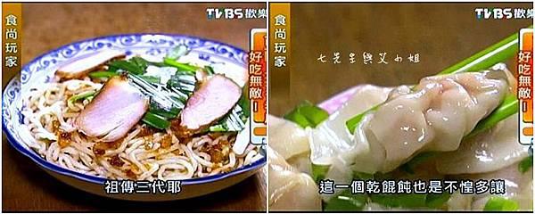 4 無敵!!台南超隱密的汕頭意麵