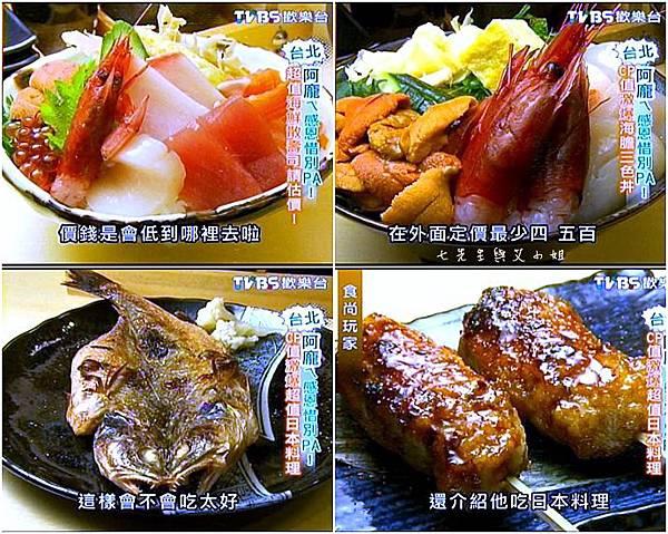 6 CP值激爆超值日本料理