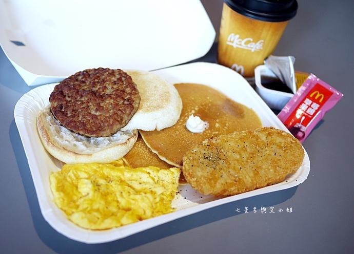 11 麥當勞好時光大早餐 經典大早餐