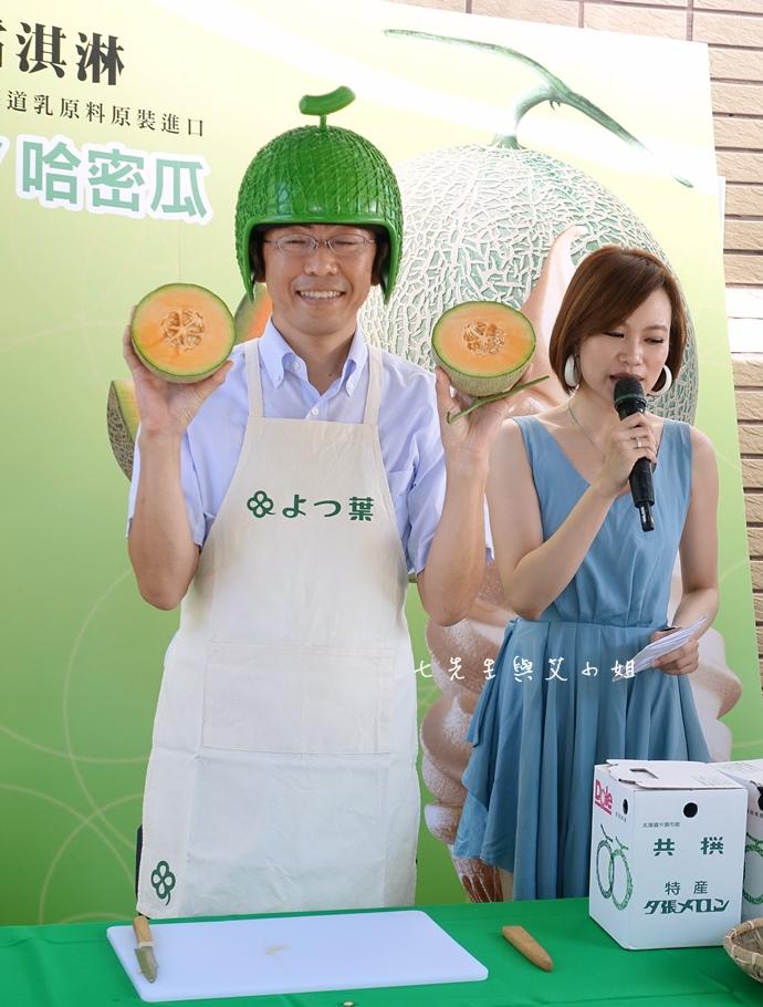 8 7-11 哈密瓜霜淇淋