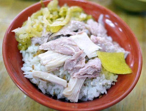 劉里長火雞肉飯
