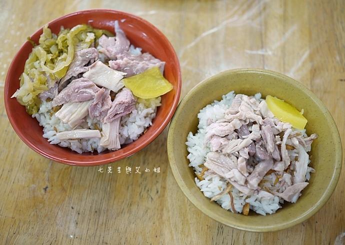 7 嘉義劉里長火雞肉飯.JPG