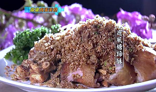 衛視中文台《旅行應援團》#246高雄肉蛋美食 PROMO  20140720播出  - YouTube