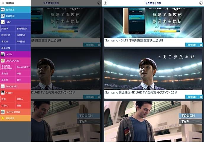 28 Samsung GALAXY Tab S.JPG