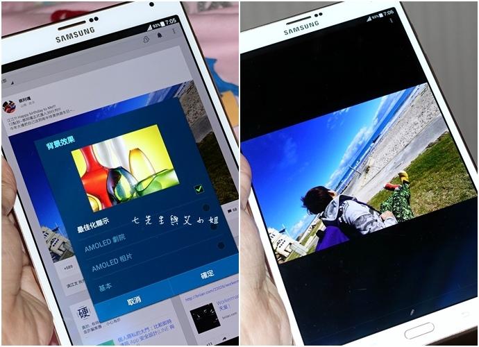 6 Samsung GALAXY Tab S.JPG