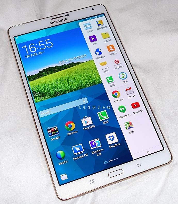 5 Samsung GALAXY Tab S.JPG