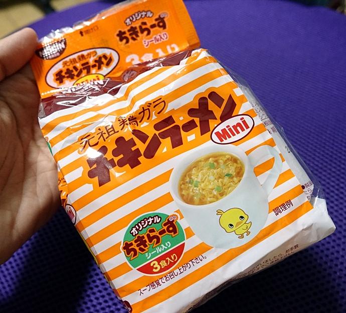 2 大阪戰利品