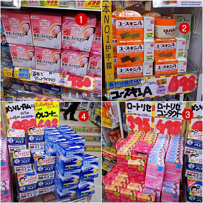 2 日本東京旅遊必買戰利品藥粧零食