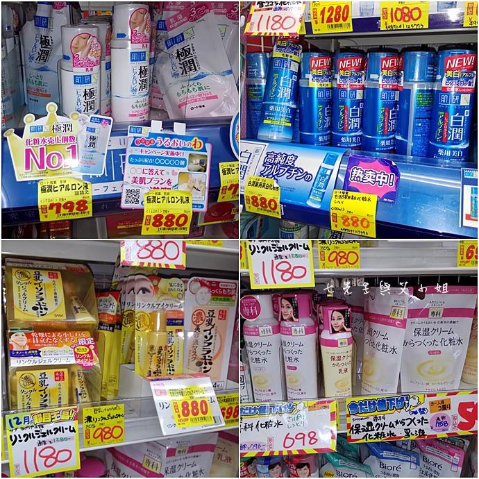 7 日本東京旅遊必買戰利品藥粧零食