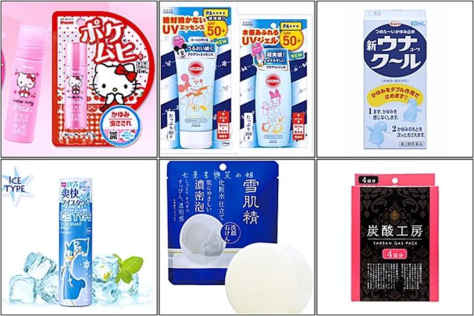 20140826 食尚玩家2014史上最強必買日本藥粧清單