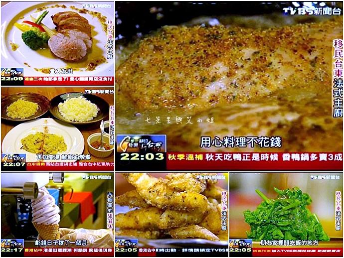 20140928 一步一腳印 發現新台灣,移民台東法式主廚王群翔,苦創業的甜滋味王啟銘