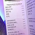 8 浪奇時尚鍋物 Shabu Lounge.JPG