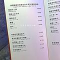 31 浪奇時尚鍋物 Shabu Lounge.JPG