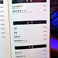 34 浪奇時尚鍋物 Shabu Lounge.JPG