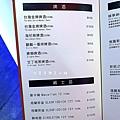 35 浪奇時尚鍋物 Shabu Lounge.JPG