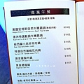 37 浪奇時尚鍋物 Shabu Lounge.JPG