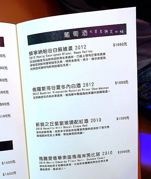 36 浪奇時尚鍋物 Shabu Lounge.JPG
