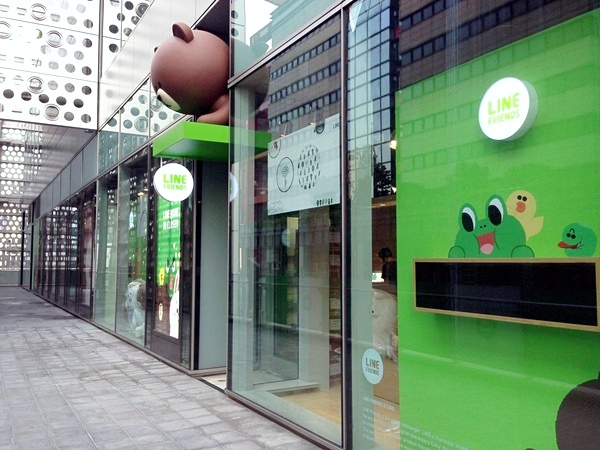 20 LINE FRIENDS STORE 微風松高店