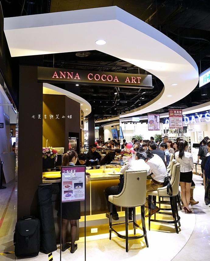 1 Anna Cocoa Art 安娜可可藝術坊微風松高店.JPG