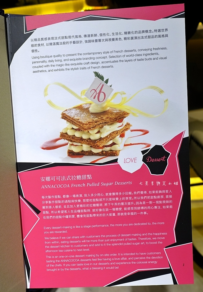 4 Anna Cocoa Art 安娜可可藝術坊微風松高店.JPG
