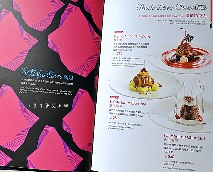 6 Anna Cocoa Art 安娜可可藝術坊微風松高店.JPG