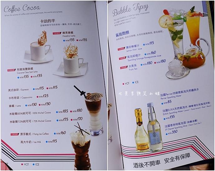 9 Anna Cocoa Art 安娜可可藝術坊微風松高店.JPG