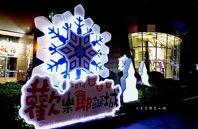 24 2014新北歡樂耶誕城.JPG