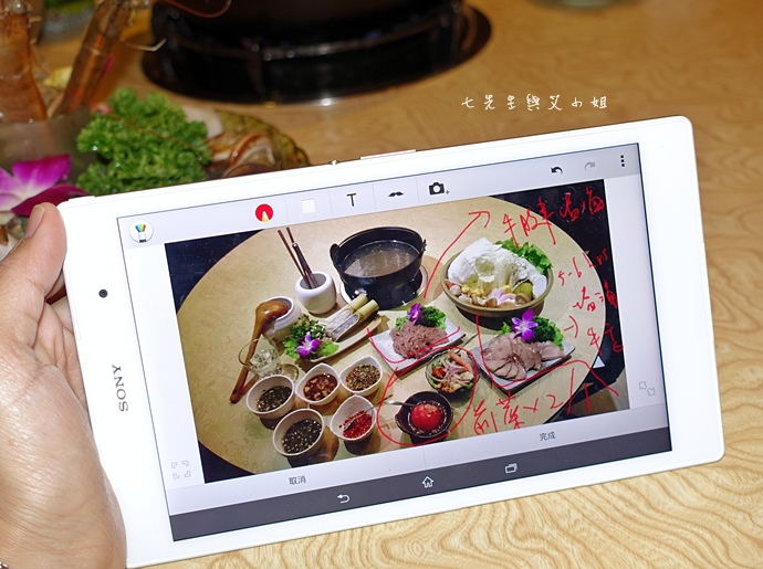 47 Sony Xperia Z3 Tablet Compact