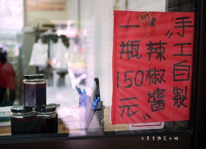 5 正莊山東饅頭、鐵路饅頭.JPG