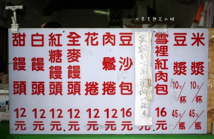9 正莊山東饅頭、鐵路饅頭.JPG