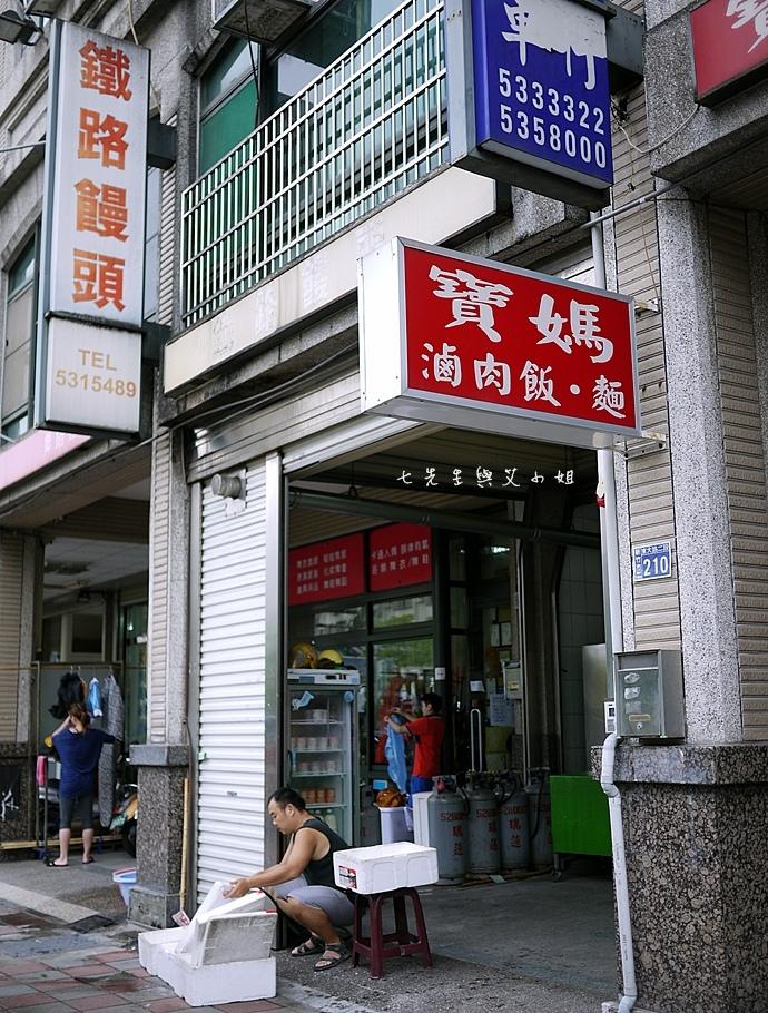 8 正莊山東饅頭、鐵路饅頭.JPG