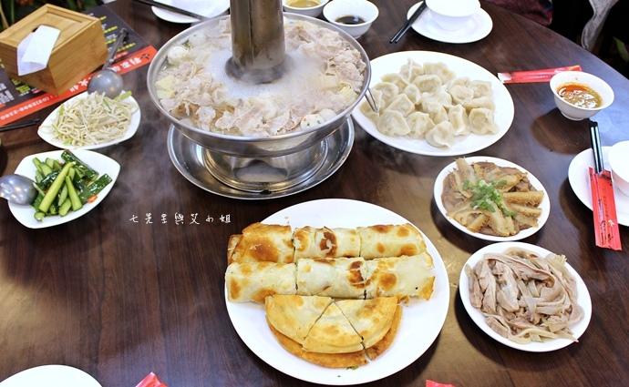 9 劉家酸白菜火鍋.jpg