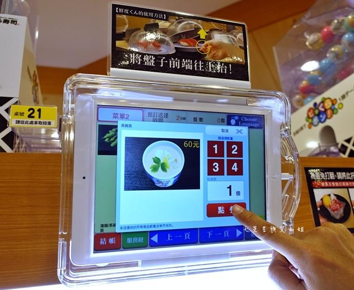 11 藏壽司 くら寿司 Kura Sushi.jpg