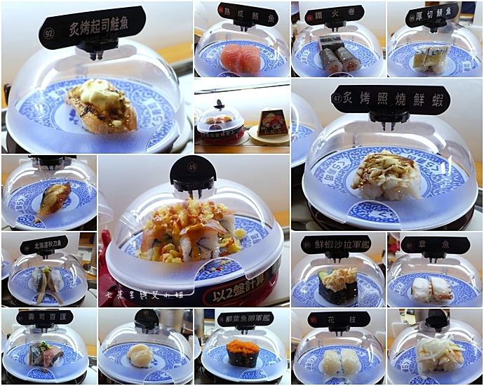 12 藏壽司 くら寿司 Kura Sushi.jpg