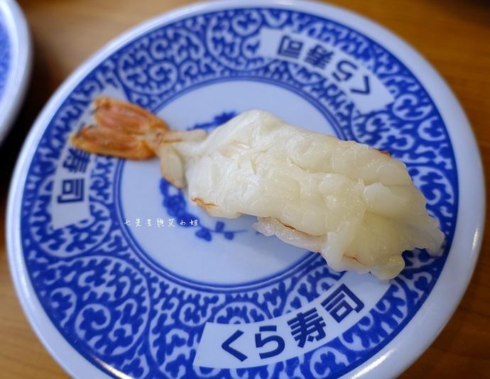 20 藏壽司 くら寿司 Kura Sushi.jpg